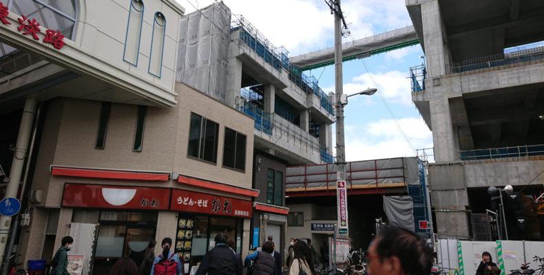 淡路駅のシェアオフィス・レンタルオフィス・コワーキングスペース淡路駅前ラボ阪急淡路駅前