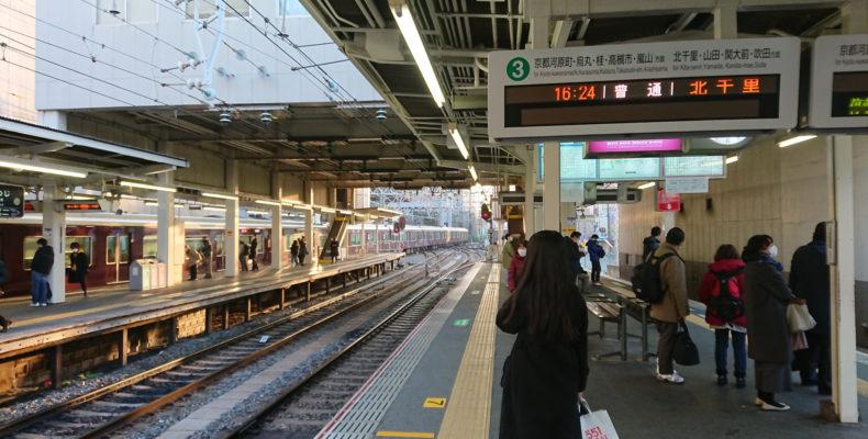 淡路駅のシェアオフィス・レンタルオフィス・コワーキングスペース淡路駅前ラボ淡路駅