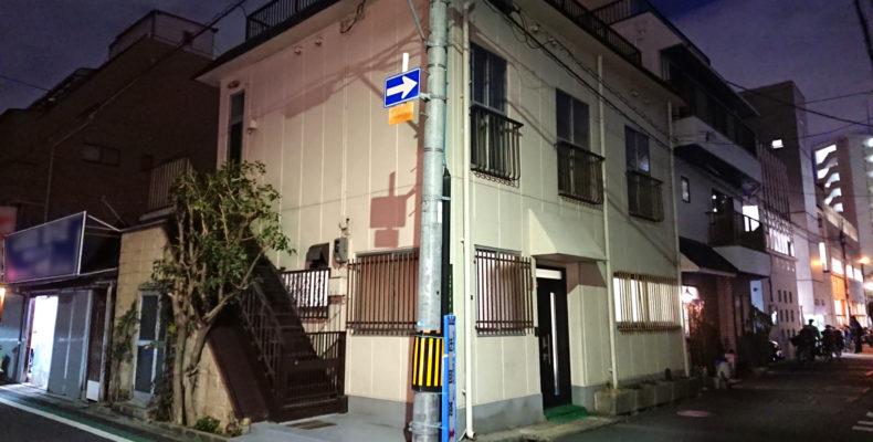 淡路駅のシェアオフィス・レンタルオフィス・コワーキングスペース淡路駅前ラボ