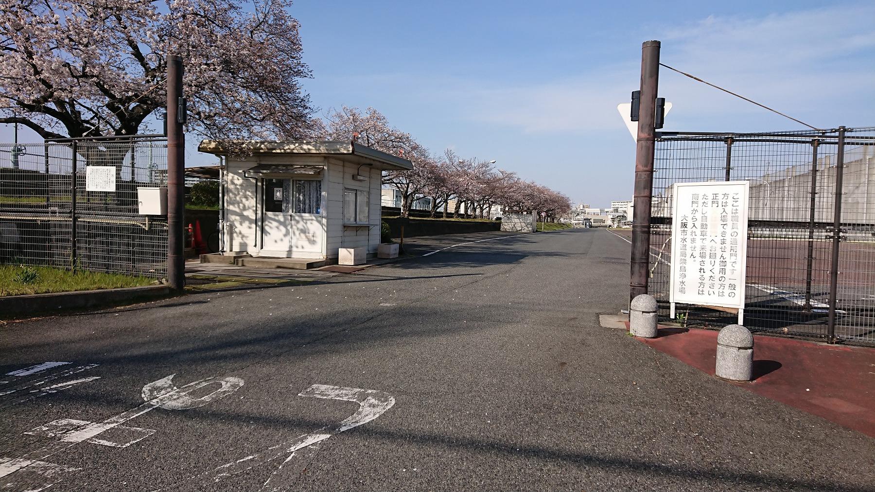 淡路駅の賃貸事務所・賃貸オフィス淡路駅前ラボ近くの柴島浄水場の桜