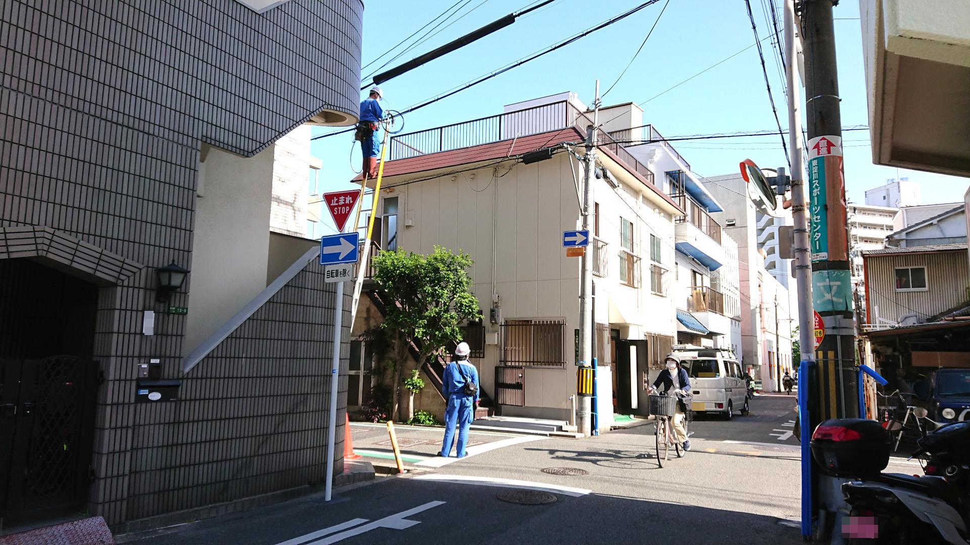 淡路駅の賃貸事務所「淡路駅前ラボ」eo光工事